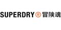 Logo von Superdry